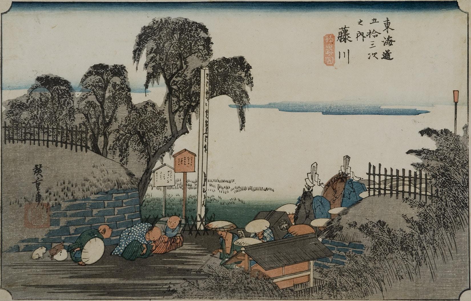 Utagawa Hiroshige, Fujikawa, Scene at Post Outskirts, no. 38 from The Fifty-three Stations of the Tokaido, 1833–34